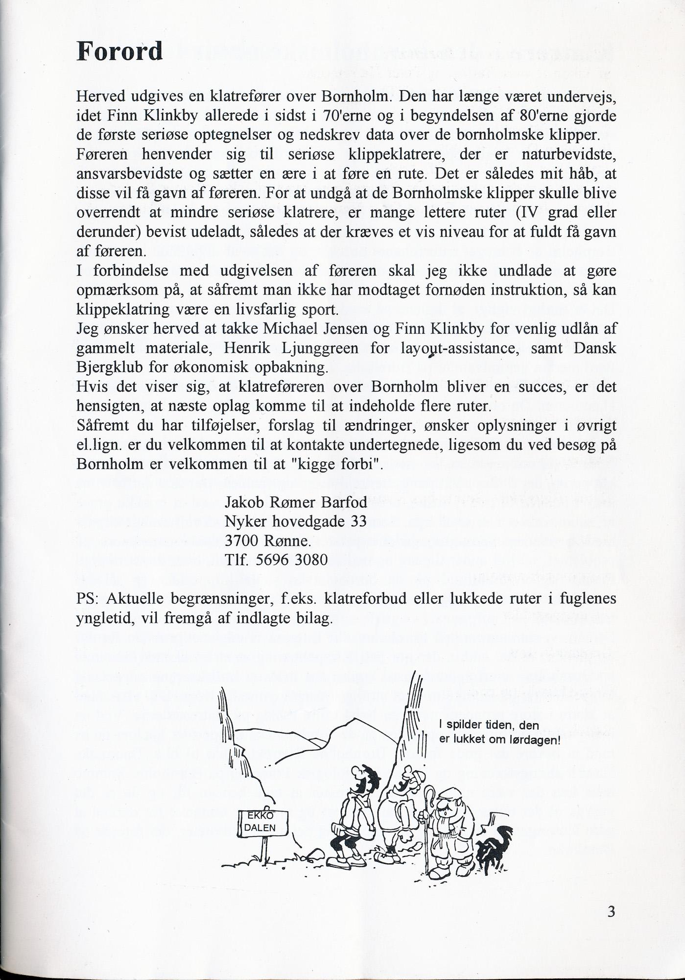 50 udvalgte ruter paa bornholm 1995 03.jpg