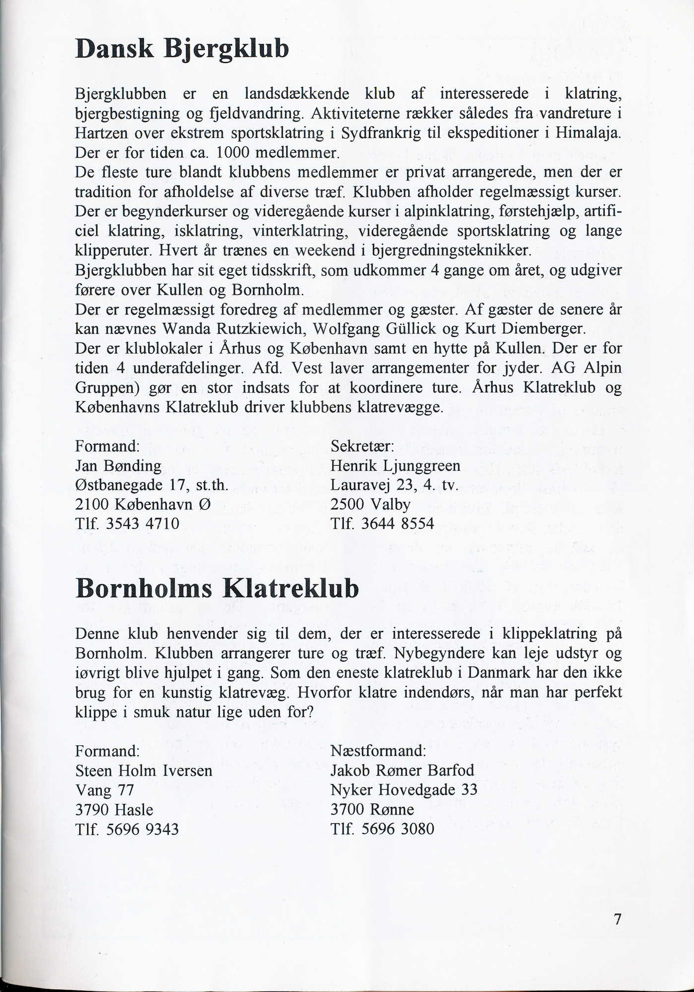 50 udvalgte ruter paa bornholm 1995 07.jpg